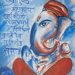 Lord Ganesh 5 painting